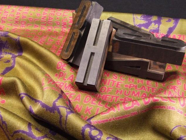 tekstilbillede (205)